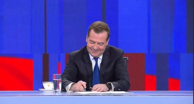 Пресс-конференция премьер-министра России Дмитрия Медведева
